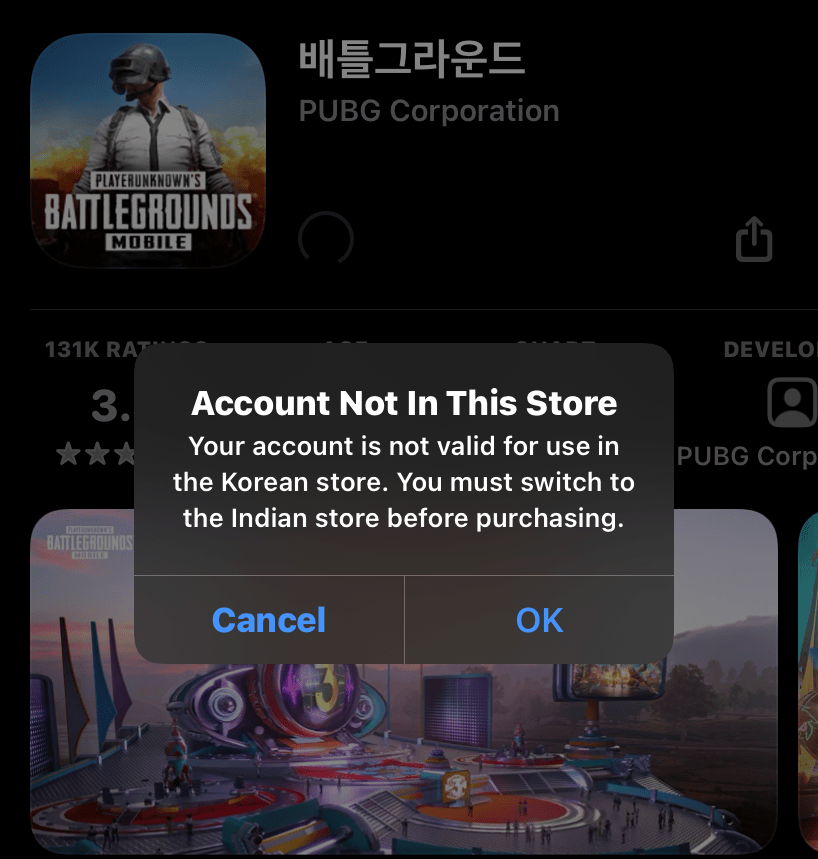 Account_Not_in_This_Store