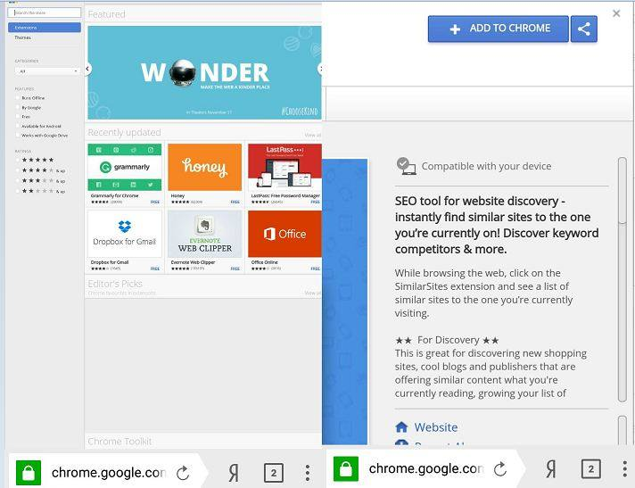 Chrome Store in Yandex Browser