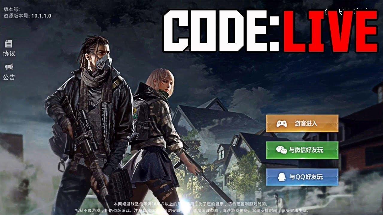 Code Live