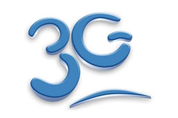 Convert 2G to 3G