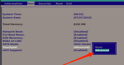 Enable Advance touchpad in BIOS Windows 11