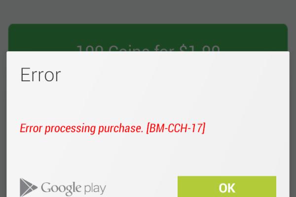 error-processing-purchase-bm-cch-19