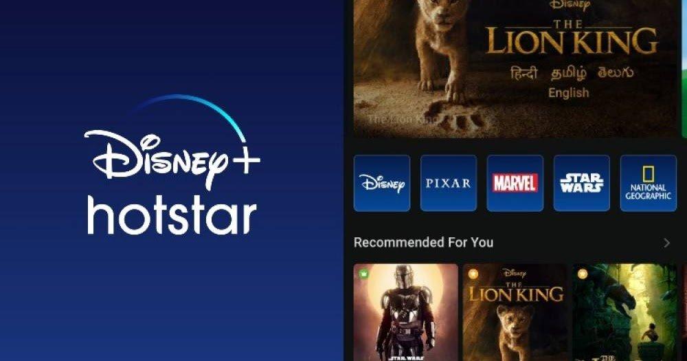 Free Disney+ Hotstar