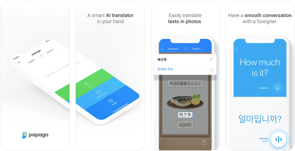 Naver Papago - AI Translator