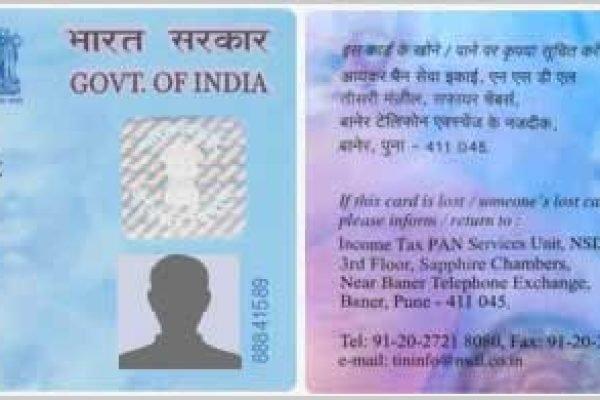 PAN card not received