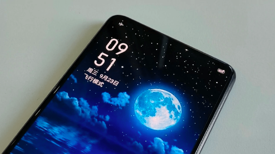 Realme Unknown Under Display Phone