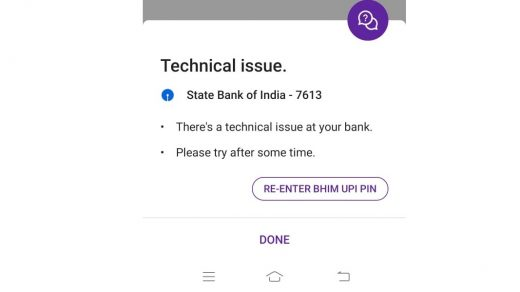 Technical Issue PhonePe