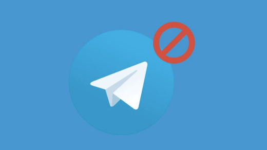 Unban Telegram Group