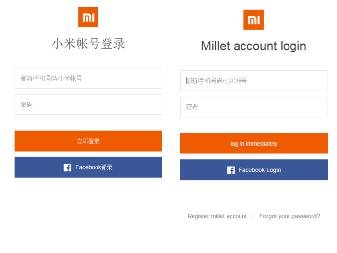 Xiaomi Unlock Login in Chinese language (LHS), after Google Translate it will look something like this in English (RHS)