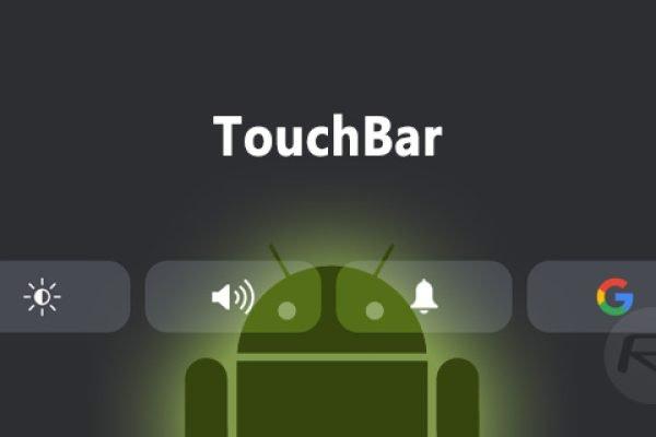 touchbar-android